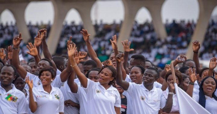 NABCO Educate Ghana Trainees Monitoring for July is bogus